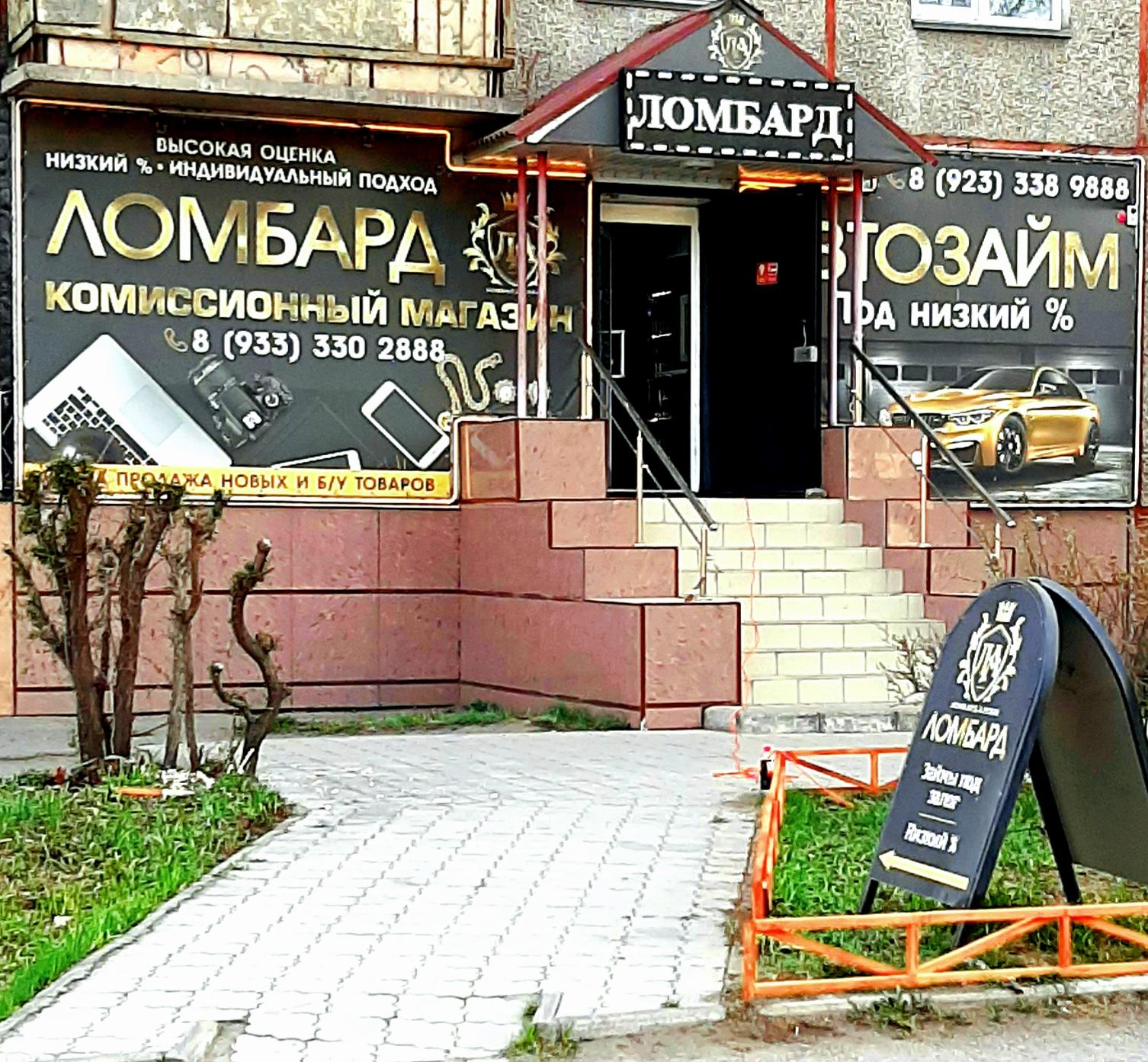 Оренбурга часовые ломбарды наручные ломбард спб часы