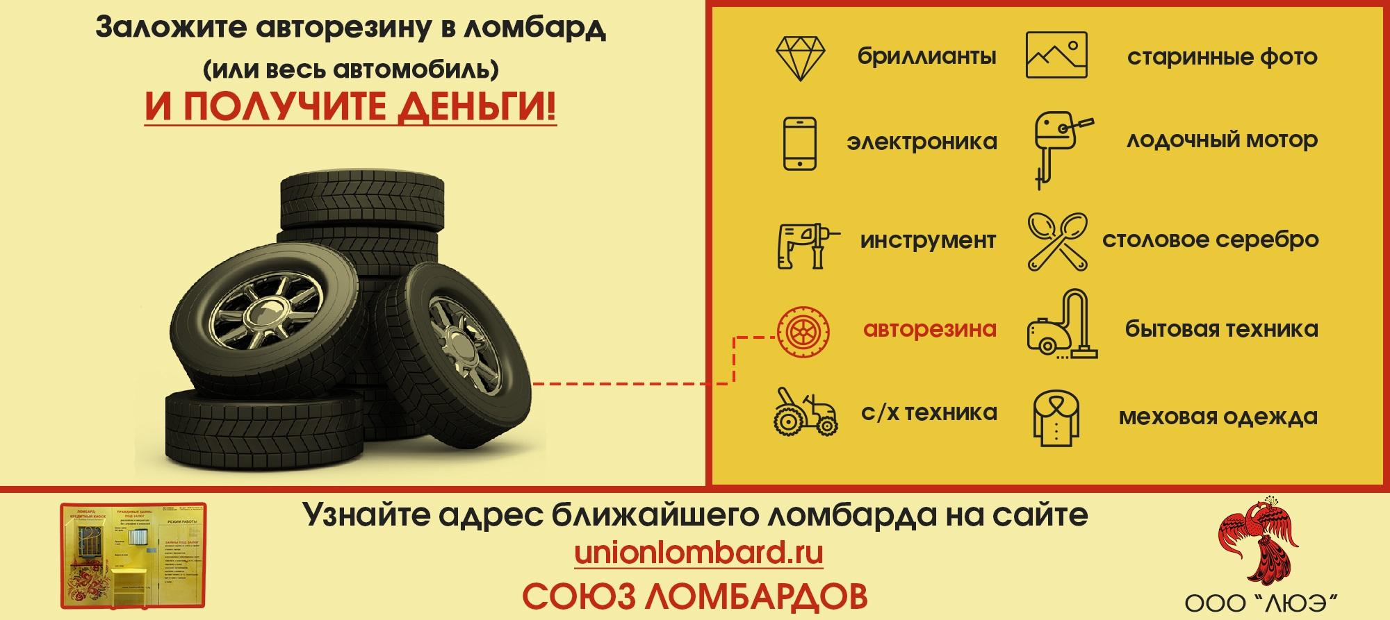 Пятигорск ломбард авто независимый автосалон москва отзывы